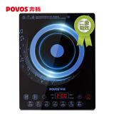 12日0点:POVOS 奔腾 CG2149 电磁炉 139元包邮
