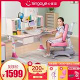 心家宜 104+215 儿童可升降学习桌椅套装 1579元包邮(双重优惠)