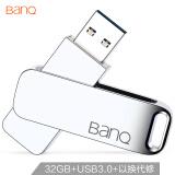 banq 32GB USB3.0 U盘 F61高速版 银色 全金属电脑车载两用优盘 360度旋转 防震抗压 质感十足 29.9元