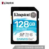 金士顿(Kingston)128GB SD 存储卡 U3 C10 V30 专业版 读速90MB/s 写速45MB/S 支持4K 高品质拍摄 终身保固 179.9元