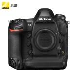 Nikon 尼康 D6 全画幅单反相机 44799元