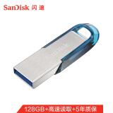 20日0点:SanDisk 闪迪 酷铄 CZ73 USB3.0 闪存盘 蓝色 128GB 89.9元(需用券)