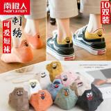 Nan ji ren 南极人 女士卡通刺绣后跟短袜 20.93元(需买3件,共62.79元)