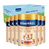 Friso 美素佳儿 幼儿配方奶粉 3段 900克*6罐