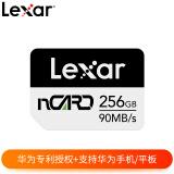 Lexar 雷克沙 nCARD NM存储卡 256GB 348.9元包邮(需用劵)