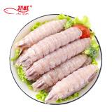 限地区:CHUXIAN 初鲜 皮皮虾肉 200g *6件 90.7元(双重优惠)