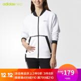 历史低价:adidas NEO CD3979 女子运动夹克 129元包邮(用券)