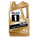 17日0点:Mobil 美孚 金装美孚1号 全合成机油 0W-40 SN级 5L 379元包安装(需用券)
