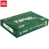 18日10点:TANGO 天章 新绿天章 A4复印纸 80g 单包装 500张 18.8元