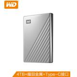 17日0点:Western Digital 西部数据 My Passport Ultra 2.5英寸USB3.0移动硬盘 Type-C 4TB 精英款 789元包邮(需用券)