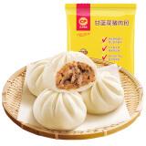 CP 正大食品 甘蓝菜猪肉包 1.02kg 14.52元(需买10件,共145.2元包邮)