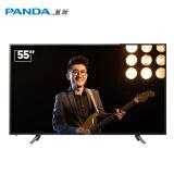 PANDA 熊猫 55F4A 55英寸 4K 液晶电视 1866元包邮(需用券)