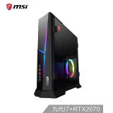 msi 微星 海皇戟X Trident X-038 台式主机(i7-9700K、16GB、1TB+256GB、RTX2070) 15888元包邮(需用券)