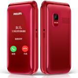 PHILIPS 飞利浦 E218L 翻盖老人手机 移动联通版 炫舞红 279元