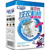 兔之力(兔の力)洗衣机槽清洗剂 清洁剂(第2代) 125g*2 *2件 9.9元(合4.95元/件)