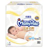 MamyPoko 妈咪宝贝 婴儿纸尿裤 L138片 *4件 442元包邮(需用券,合110.5元/件)