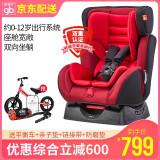 好孩子(gb) 儿童婴儿安全座椅 0-4- 7-12岁 双向安装 汽车用isofix接口 高速睡眠舱-酒红色CS736-N018 799元