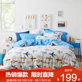 Dohia 多喜爱 全棉斜纹床单四件套 飞行梦 1.5米床款 189元包邮(需用券)