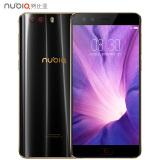 18日0点:nubia 努比亚 Z17miniS 智能手机 6GB+64GB 899元包邮