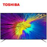 1日0点、预售: TOSHIBA 东芝 75U6900C 75英寸 4K 液晶电视 8799元包邮(定金10元) 8799.00