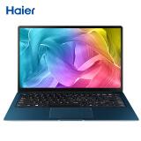 海尔(Haier)简爱Soul 14英寸金属超薄学生商务笔记本(Intel四核 8G 128G 1080P 正版Win10)蓝色 2289元 2299.00