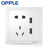 欧普照明(OPPLE) K07系列 86型USB五孔插座 33.37元