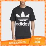 adidas 三叶草运动短袖 CW1211 黑 下单价268 买三件打67折