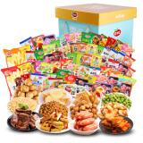 口水娃休闲零食零食大礼包生日礼物送女友肉类豆干薯片零食一整箱礼盒1100g 12元(需用券)