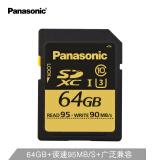 松下(Panasonic) 64GB SD存储卡 UHS-1 Class10 198元