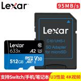 Lexar 雷克沙 633x MicroSDXC UHS-I U3 A2 TF存储卡 512GB 459元包邮(需用券)