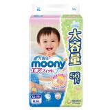 尤妮佳(moony) 婴儿纸尿裤 XL号 56片 *4件 360元(合 90元/件)