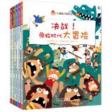 《儿童脑力训练丛书》(全5册) 34.1元(需用券)