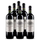 拉菲(LAFITE)奥希耶徽纹干红葡萄酒750ml*6瓶 538元包邮