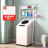 心家宜(SINGAYE) 创意全能洗衣机置物架68*28*160cm 金属马桶架 家用收纳储物架简约 象牙白 402 *2件 136元(合68元/件)