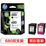 HP 惠普 X4E78AA 680黑彩墨盒套装 118元(需用券)