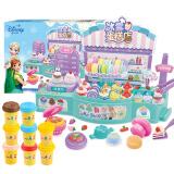 迪士尼(Disney)儿童彩泥过家家橡皮泥无毒无害玩具二合一 DS-1677 *5件 215元(合43元/件)