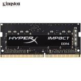 金士顿(Kingston) 4GB DDR4 2400 笔记本内存 骇客神条 Impact系列 199元
