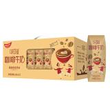 伊利味可滋咖啡牛奶240ml*12盒 39元(2件9折)