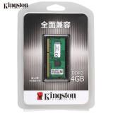 Kingston 金士顿 DDR3 1600 4G 低电压笔记本内存 199元