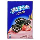 奥利奥(Oreo)双心脆威化饼干 草莓口味87g *27件 85.2元(合3.16元/件)