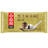 龙凤食品 经典黑芝麻汤圆 200g *60件 133.8元包邮(双重优惠,合2.23元/件)