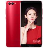 honor/荣耀 V10高配版 6GB+64GB 魅丽红 1699到手