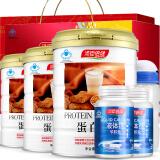 汤臣倍健营养保健蛋白粉礼盒装 246元包邮(双重优惠)