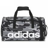 adidas 阿迪达斯 LIN PER TB S GR 运动训练包 *7件 673元(合96.14元/件)
