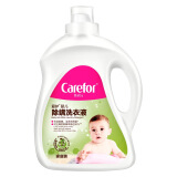 Carefor 爱护 婴儿植萃除螨洗衣液 3L *2件