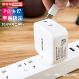 斯泰克(stiger)苹果PD快充头 29W充电器USB-C充电头 iPhoneX/8 plus电源适配器 *3件 1 50元(合 50元/件)