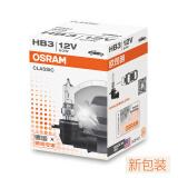 欧司朗(OSRAM) 9005/HB3 汽车灯泡大灯灯泡 *9件 106.1元(合11.79元/件)