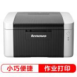 Lenovo 联想 LJ2205 黑白激光打印机549元 549.00