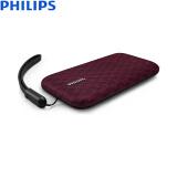 PHILIPS 飞利浦 BT3900P 2.0 户外 蓝牙音箱 紫色 289元