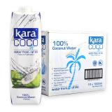 限地区:kara 佳乐 椰子水 1L*12瓶 整箱装